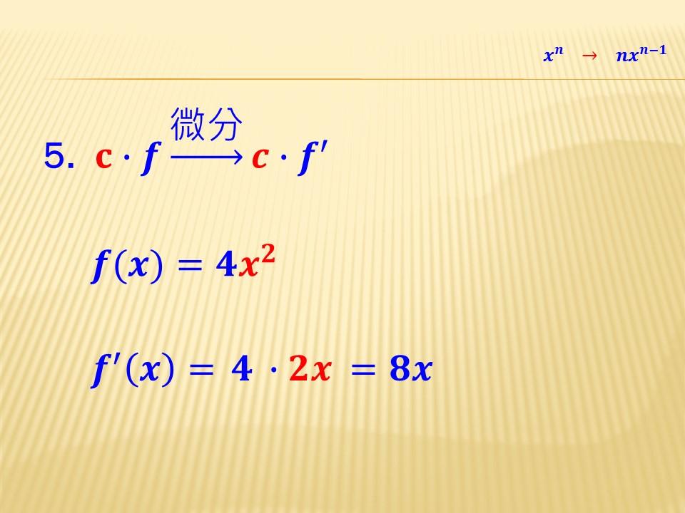 投影片16